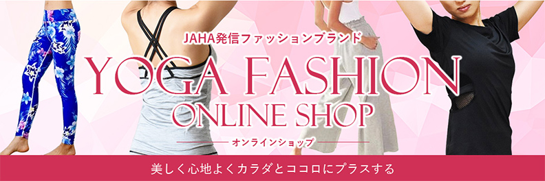 YAGA FASHION ONLINE SHOP 画像