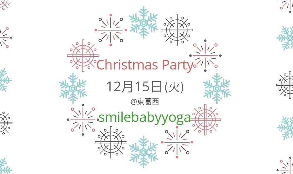 ★Christmas Party★の画像