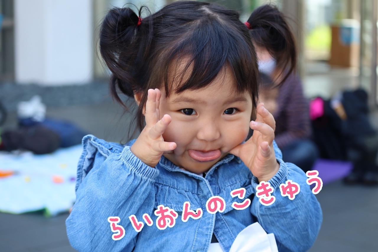 【奈良県 川西町】リトルキッズヨガ&ママヨガ教室