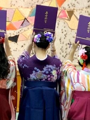 卒業や入学・新生活!【山形県南陽市】の画像