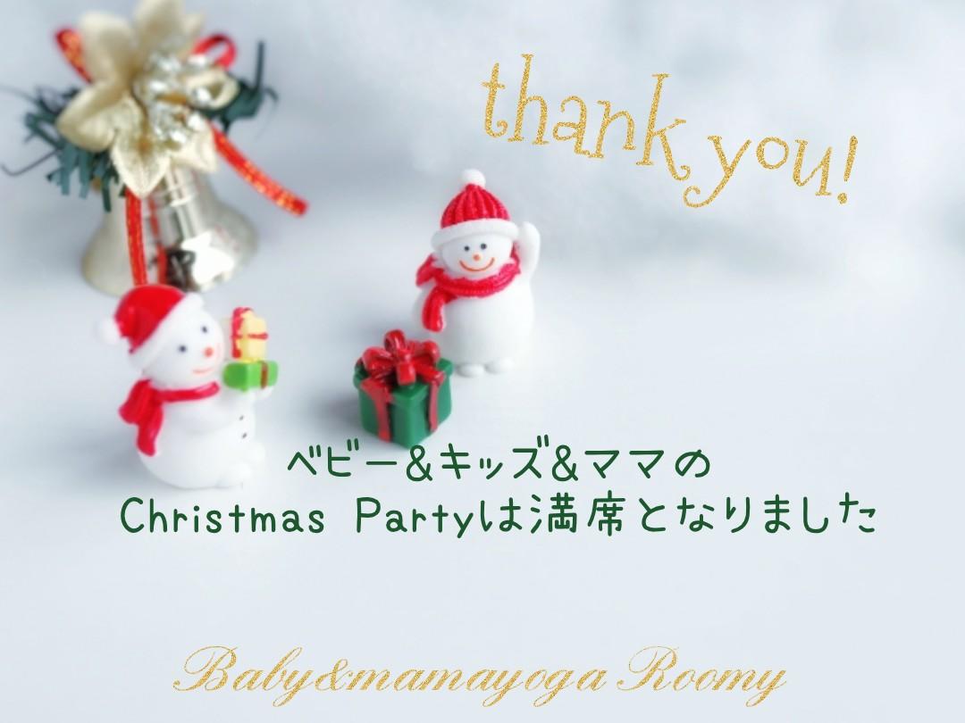 ありがとうございます満席です♡【北海道千歳市ベビー…の画像
