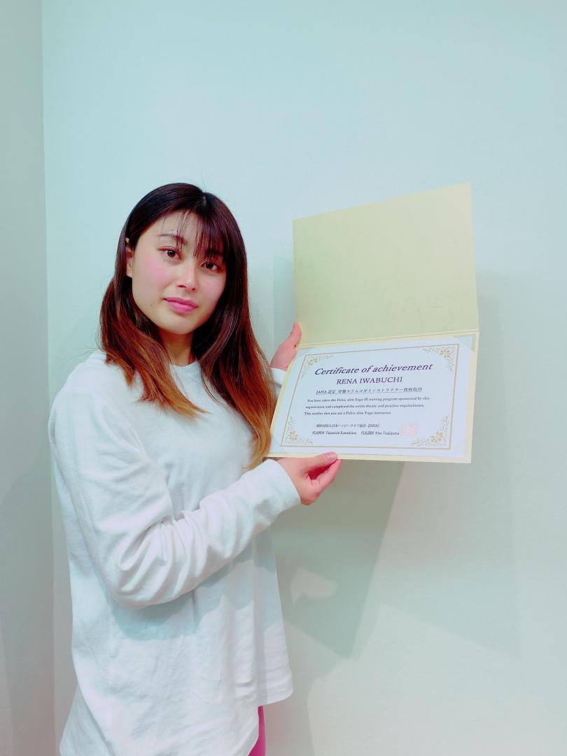 兵庫県ヨガ資格 神戸ヨガ資格