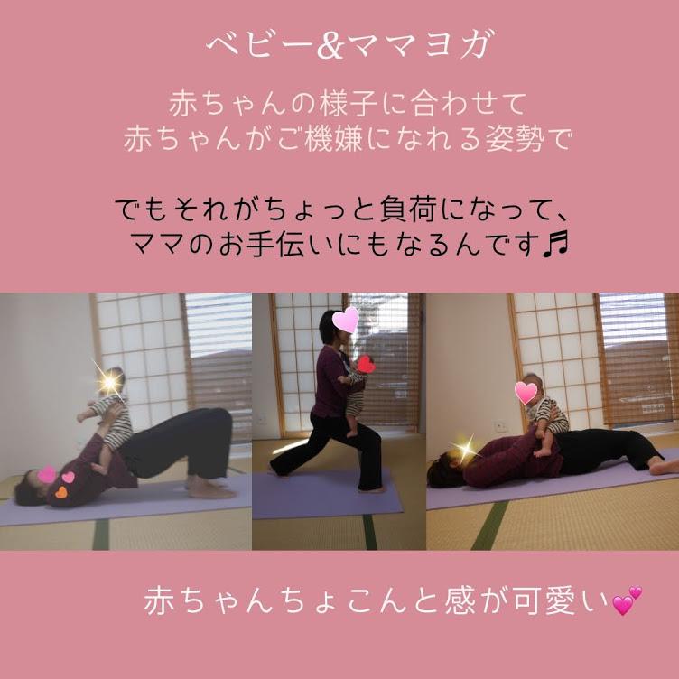 だからいい♬プライベートレッスン♡【姫路 ベビーヨ…の画像